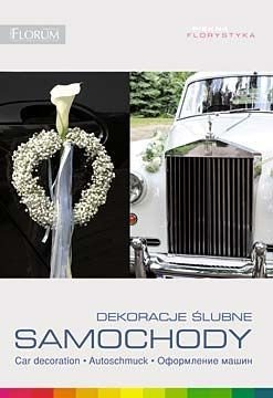 Book: Wedding Decorations - CARS